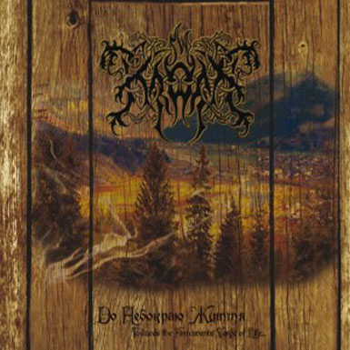 Kroda - Towards the firmaments...